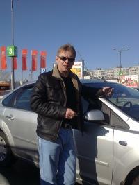 Олег Ромашов, 10 июня 1995, Щелково, id184937843