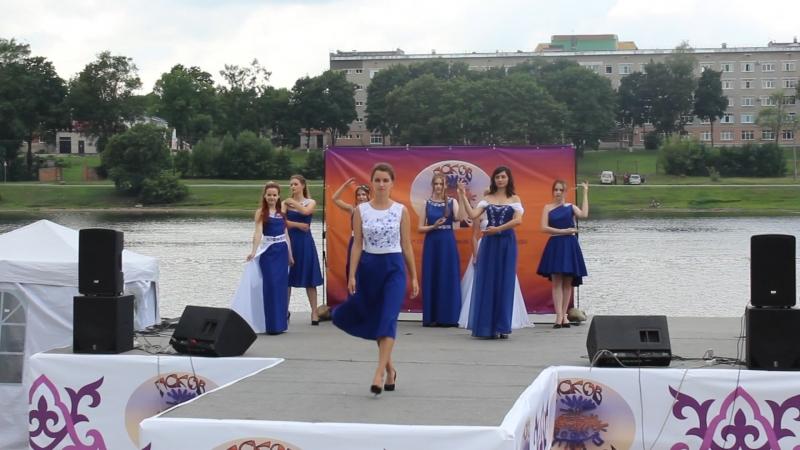 Лазурит. Фестиваль Этно-моды