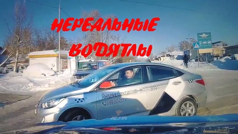 Нереальные Водятлы и Торопыги за Рулем группа: vk.com/avtooko сайт: avtoregik.ru Предупрежден значит вооружен: Дтп