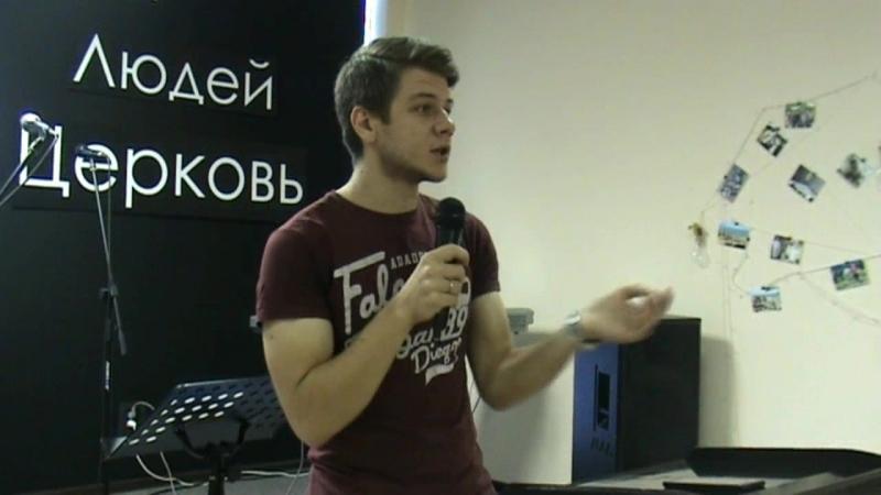 Пастор Александр Коряк - Вера > Своё понимание |12/08/18|