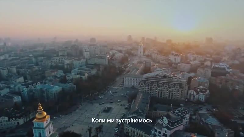 Промо-ролик про Україну від волонтерів