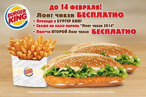 SFC-Chicken -