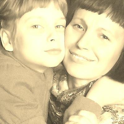 Наталия Березина, 27 мая 1988, Осинники, id76136822