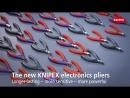 Инструменты KNIPEX для работы с электроникой
