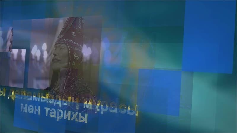 16 декабря День Независимости РК каз (2)