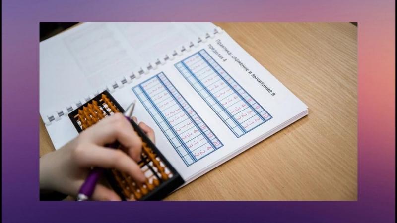Успеваемость по русскому и математике намного вырастет после наших уроков
