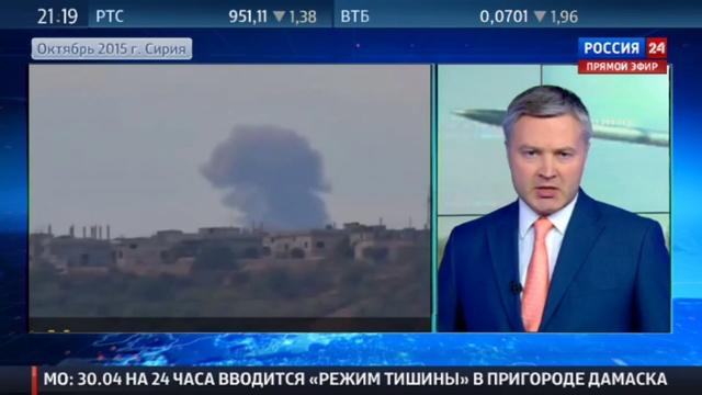Новости на Россия 24 • Суета и паника: стиль ведения боевых действий террористов ИГИЛ