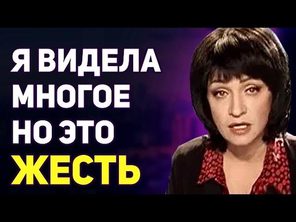 Мария Лондон - HE ДЛЯ CЛАБОHEРВНЫХ - УДАЛEHНЫЕ ТEЛEЭФИPЫ