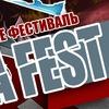 """III Аниме-Фестиваль """"Katana Fest"""" г. Дубна"""