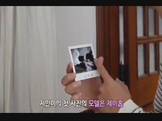 지민이의 앨범 첫 사진 제이홉 앤 무드등