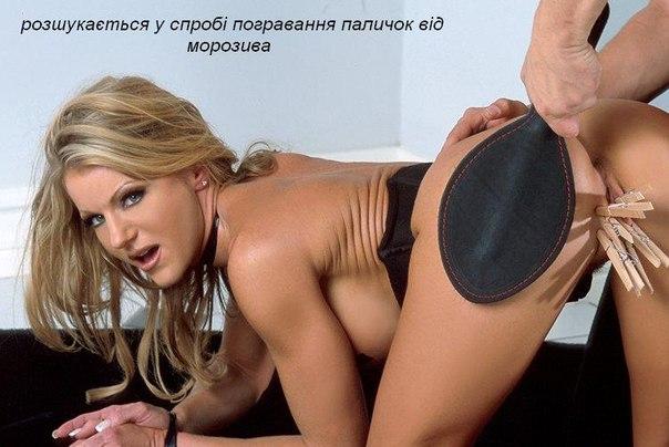 порно фото красиво: