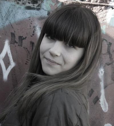 Даша Никитина, 28 мая 1998, Уфа, id200015864