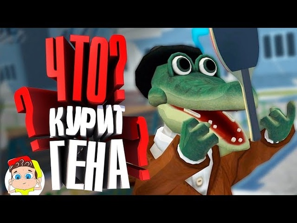 В поисках крокодила Гены ( VRChat, PUBG, FARCRY5Смешные моментыСквадКонопатый тимплей 15)