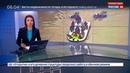 Новости на Россия 24 • В США продолжается борьба с ураганом Харви и его последствиями