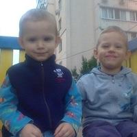 Аня Гаренко, 5 декабря , Киев, id76879789