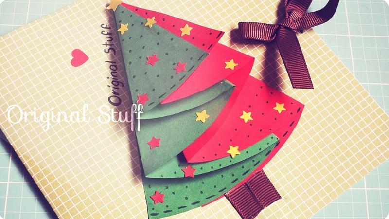 Carta de Navidad [Fácil] ) - Original Stuff