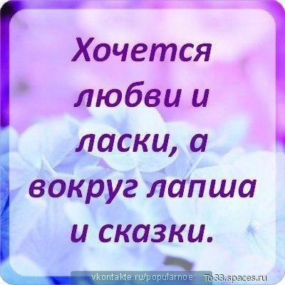 любовные смайлики: