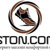 BASTON - Купить мужскую и женскую обувь