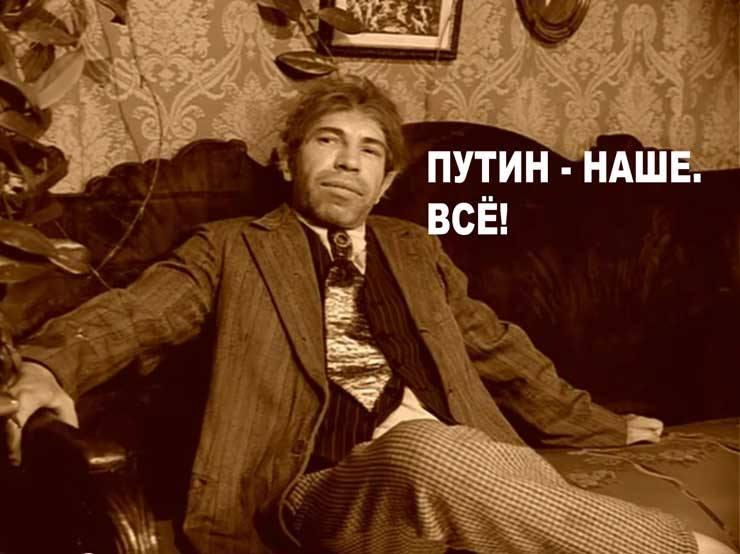 """""""Ты правишь мудро Путин, наперекор всем судьбам!"""" - Россия стала Северной Кореей: ТВ рекламирует поэтессу, которая написала оду любви к Путину - Цензор.НЕТ 6227"""