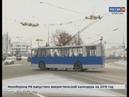 Жители Чебоксар могут высказать свое мнение по движению общественного транспорта на портале «Открыты