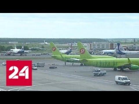 Ошибка пилотирования опубликован предварительный отчет об авиакатастрофе под Франкфуртом Россия…