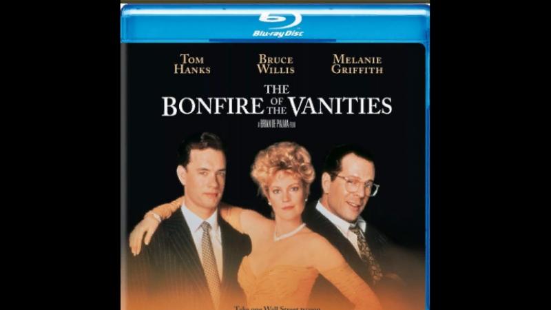 Костёр Тщеславий / The Bonfire of the Vanities, 1990 Горчаков 720