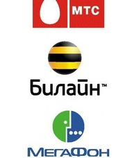 SIM-карты  без баланса)