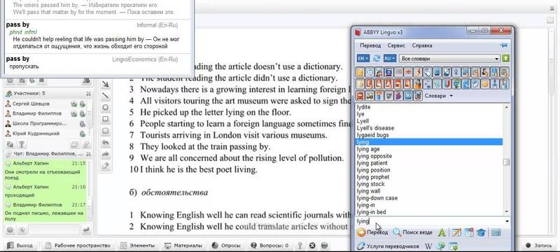 Школа Программирования | Английский язык Для IT-специалистов Lesson 7