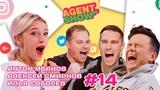 AGENTSHOW #14 Зашкварный юморЗакрыть AgentShowВ мире гопников Трио Иванов,Смирнов,Соболев