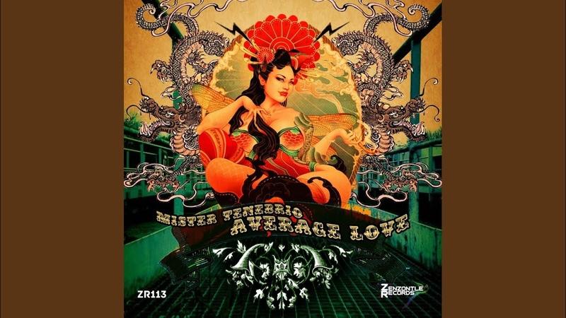 Rain Denny De Kay Remix