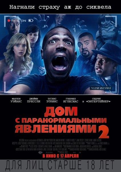 Смотрите на сайте http ris kiev ua dom s