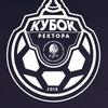 Футбол РГГУ