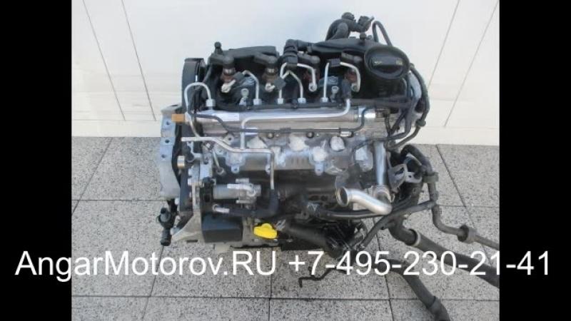 Купить Двигатель Volkswagen Caddy 1.6 TDI CAYE Двигатель Фольсваген Кадди 1.6 2010-2015 Наличие
