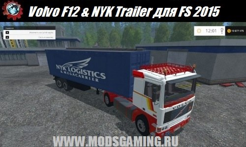 Farming Simulator 2015 download mod truck Volvo F12 & NYK Trailer