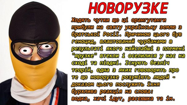 В Одессе в отместку Львову просят запретить черно-красный флаг - Цензор.НЕТ 1733