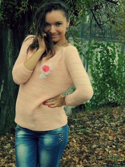 Алина Москалюк, 8 января , Киев, id142996567