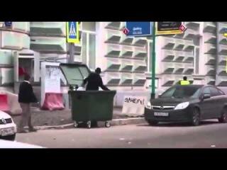 Москва Жидомайдауна Макаревича в мусорный бак Модно Спортивно Патриотично