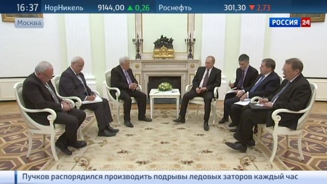 Новости на Россия 24 • Путин и Аббас обсудили ближневосточное урегулирование