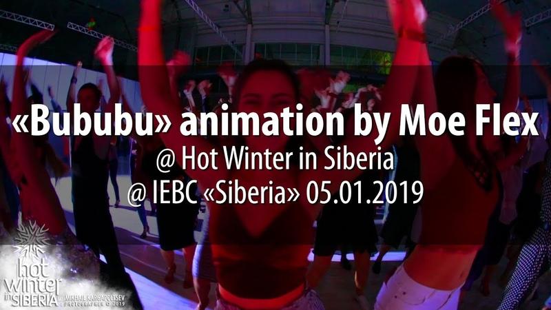 «Bububu» animation by Moe Flex @ Hot Winter in Siberia 05.01.2019