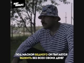 Миллионер подарил два миллиона рублей семье у которой сгорел дом