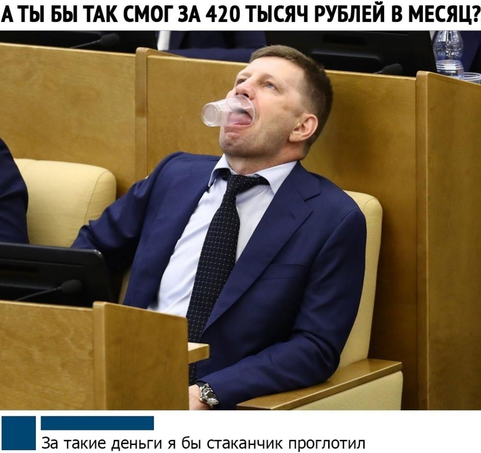хороший губернатор хабаровского края ????