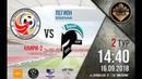 Наири 2 - Легион 2 тур, Премьер Лига ЛДФ 2018/19