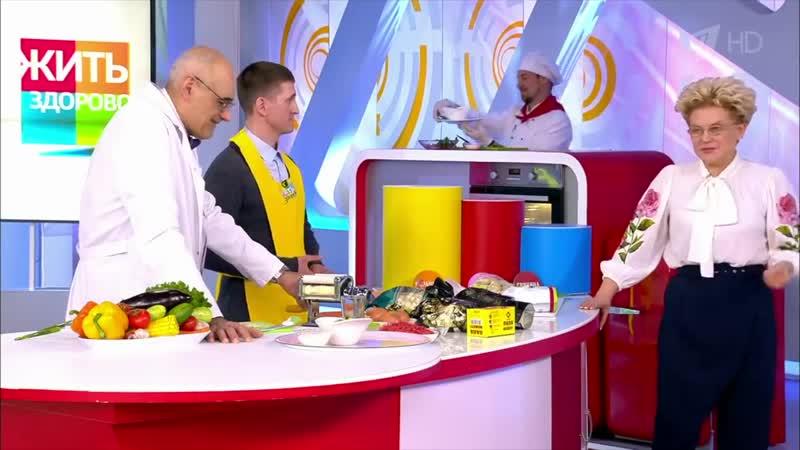 Виктор Козловский на 1 канале в программе Елены Малышевой Жить здорово