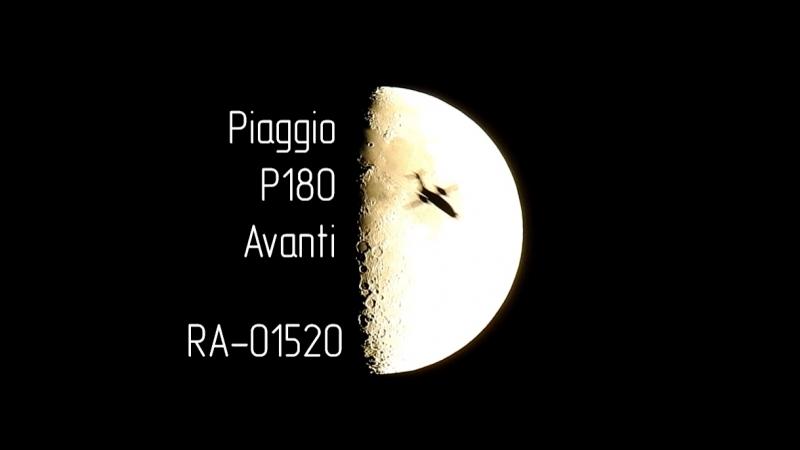 Piaggio P180 Avanti Аэроконтроль ОрВД