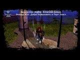 Neverwinter Nights: Enhanced Edition. Эпизод #16: Добро пожаловать в Порт Лласт.