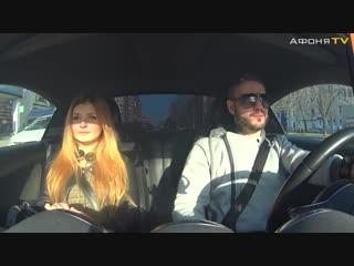 Афоня ТВ - Красавица держалась до последнего 7. Омерзительный Борец