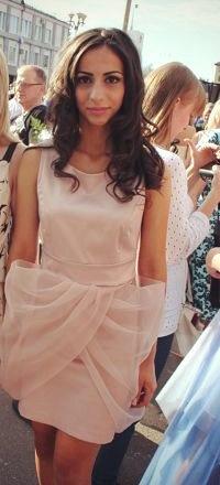 Elena Xachatryan