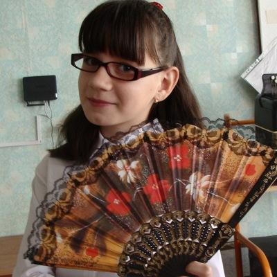Елена Панюшкина, 12 июля 1997, Москва, id189562489