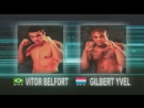 Vitor Belfort vs Gilbert Yvel