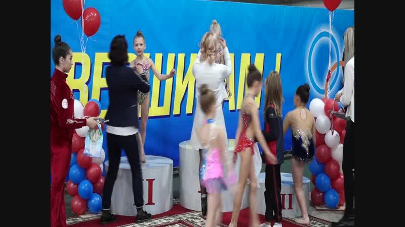 Награждение гимнасток 2010 г. Я выбираю спорт - 2018. Барнаул. СЦ Эланс
